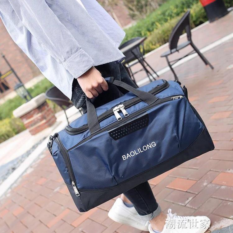 鞋位手提旅行包男大容量行李包斜挎包短途出差旅行袋健身旅游包女