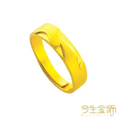 今生金飾 熱戀記憶女戒 黃金戒指
