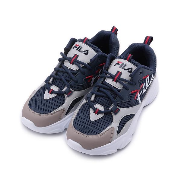 FILA 草書標誌老爹鞋 灰藍 1-J324V-341 男鞋
