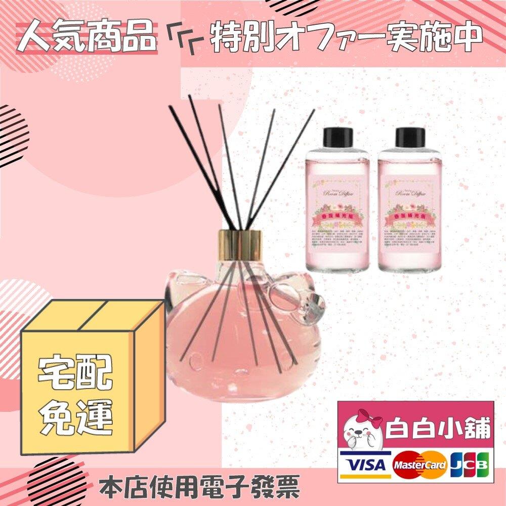 HELLO KITTY 牡丹花香造型擴香組【白白小舖】