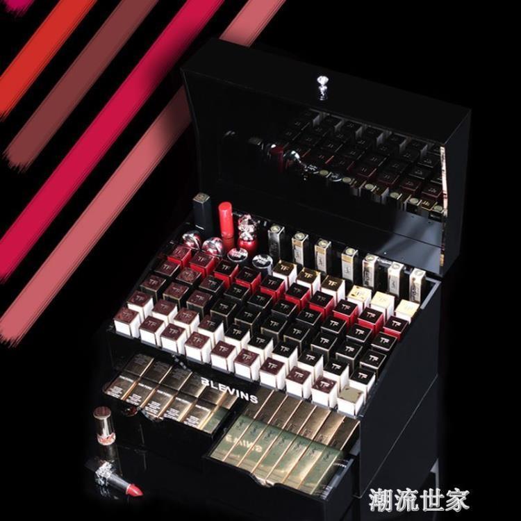 口紅收納盒架子 多格收納架歐式小奢華 帶蓋豎唇膏盒子唇釉收納格