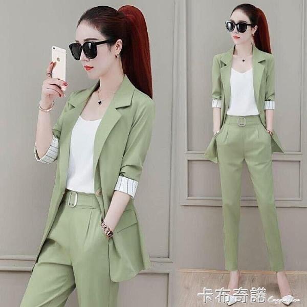 西服套裝女夏季新款時尚氣質小西裝外套三件套職業裝 卡布奇諾