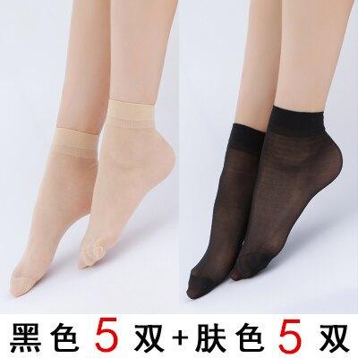 夏季女襪 10雙防滑棉底絲襪短襪春夏季薄款女黑肉色襪子耐磨防勾絲水晶超薄【LM191】