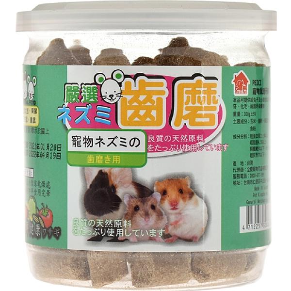 【寵物王國】PEICI-寵物鼠磨牙磚300g