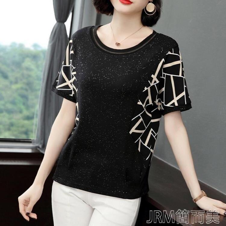 短袖短袖t恤女夏裝新款大碼女裝中媽媽裝洋氣顯瘦黑色寬鬆上衣 快速出貨