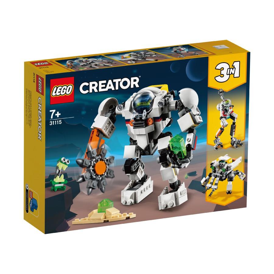 LEGO樂高 31115 太空採礦機械人 玩具反斗城