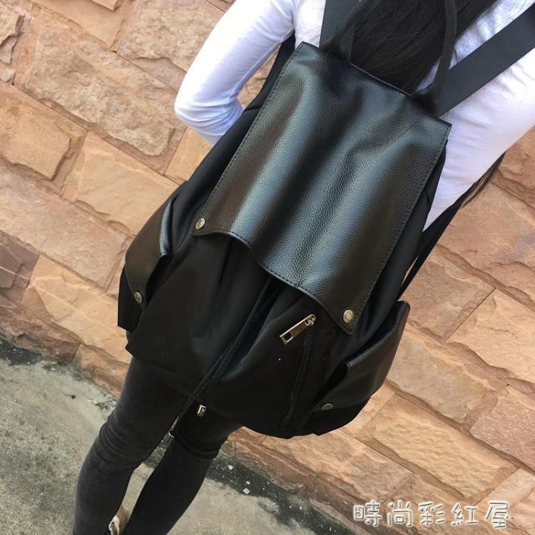 春新款雙肩包女包潮韓版時尚大容量背包書包牛津布配皮旅行包