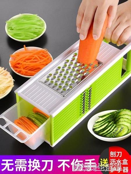 多功能廚房用品切菜馬鈴薯絲切絲器擦絲家用切片家用蘿蔔刨絲神器 【優樂美】