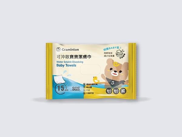 妙妙熊 可沖散寶寶潔膚巾,63包/箱
