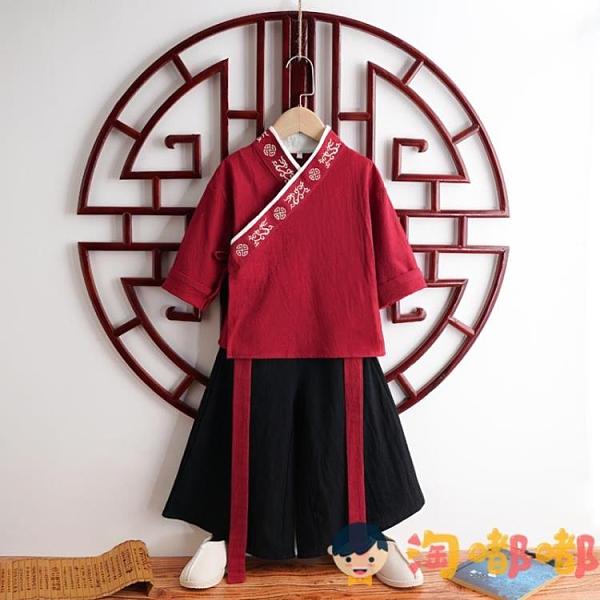 兒童漢服男童唐裝中國風古裝男孩寶寶周歲禮服套裝【淘嘟嘟】