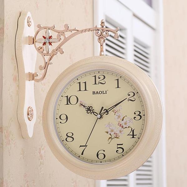 雙面掛鐘歐式創意錶客廳靜音田園時鐘錶兩面個性時尚現代簡約掛錶  【夏日新品】
