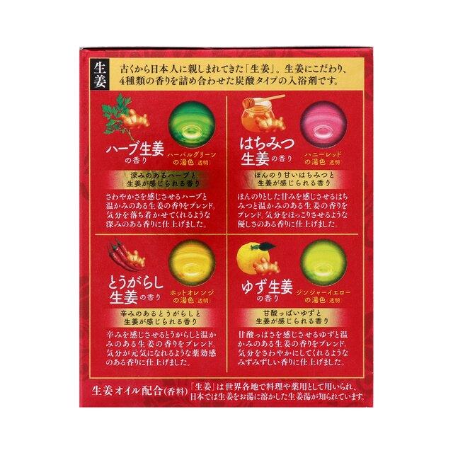 日本製 ONPO 溫泡碳酸泡澡錠 生薑/柚子/森林/桃子/玫瑰(單入不挑款)*夏日微風*