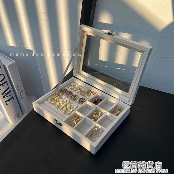 大容量精致飾品首飾盒耳環耳釘項鏈收納盒神奇簡約防氧化展示盒 極簡雜貨