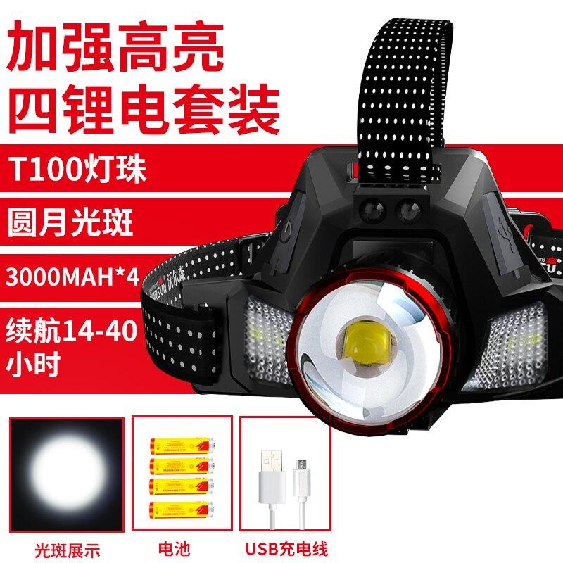 LED頭燈 頭燈強光充電超亮18650鋰電池頭戴式釣魚夜釣專用疝氣燈大容量LED 【CM397】
