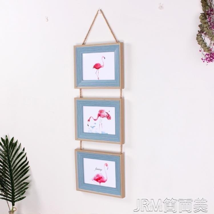 歐式三聯相框 復古麻繩掛式組合照片墻 5寸6寸7寸裝飾相框 簡而美