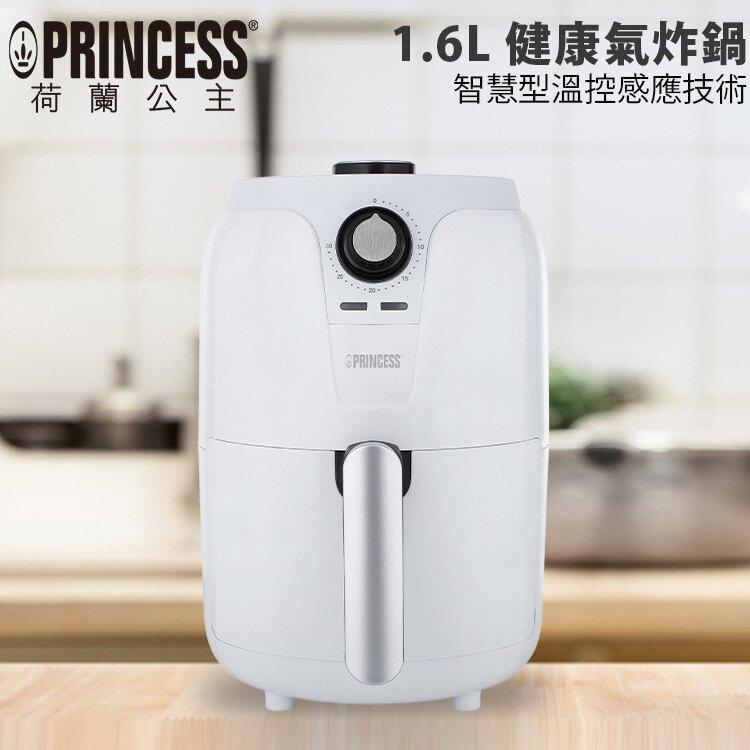 【PRINCESS】荷蘭公主 1.6L健康氣炸鍋(白) 182035W