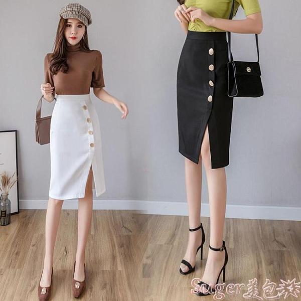 魚尾半身裙 高腰開叉半身裙女2021春季新款單排扣氣質顯瘦中長款包臀裙一步裙 suger