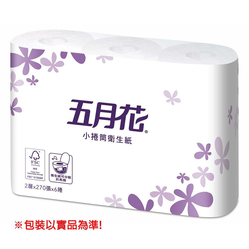 【史代新文具】五月花 114*110mm 2層270張 小捲筒 衛生紙(1袋6卷)