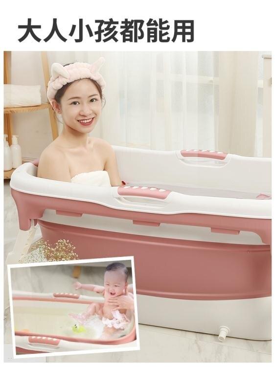 泡澡桶大人摺疊浴缸浴盆家用神器加厚成人沐浴桶洗澡桶 簡而美YJT