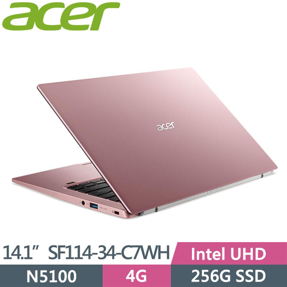 ACER SF114-34-C7WH 清靚粉 (N5100/4G/256G SSD/14吋/1.3KG)極窄邊框美型筆電