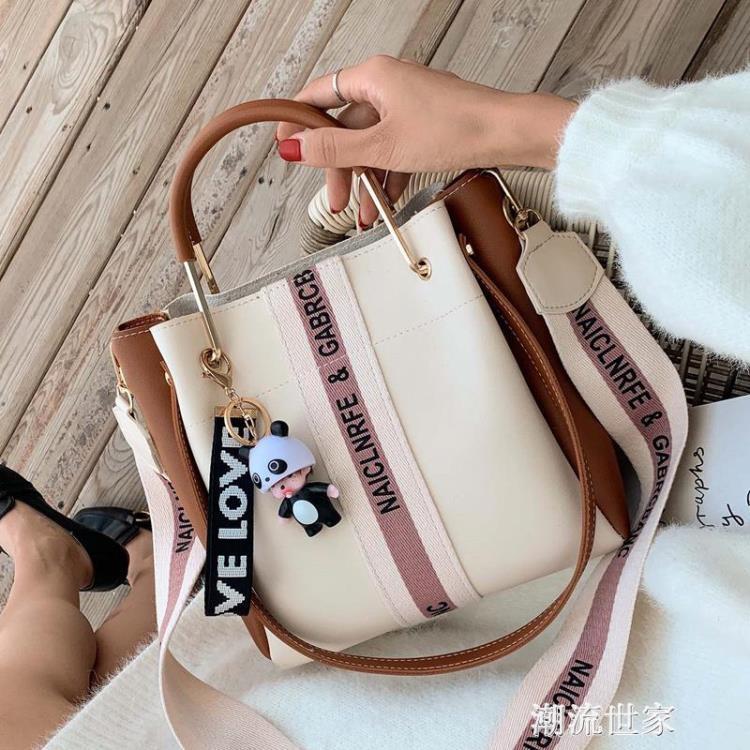 包包女包新款時尚潮撞色手提水桶包復古百搭大容量單肩斜挎包