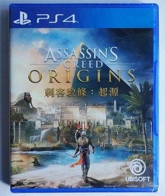 美琪PS4 刺客信條起源 Assassin's Creed Origin  中文