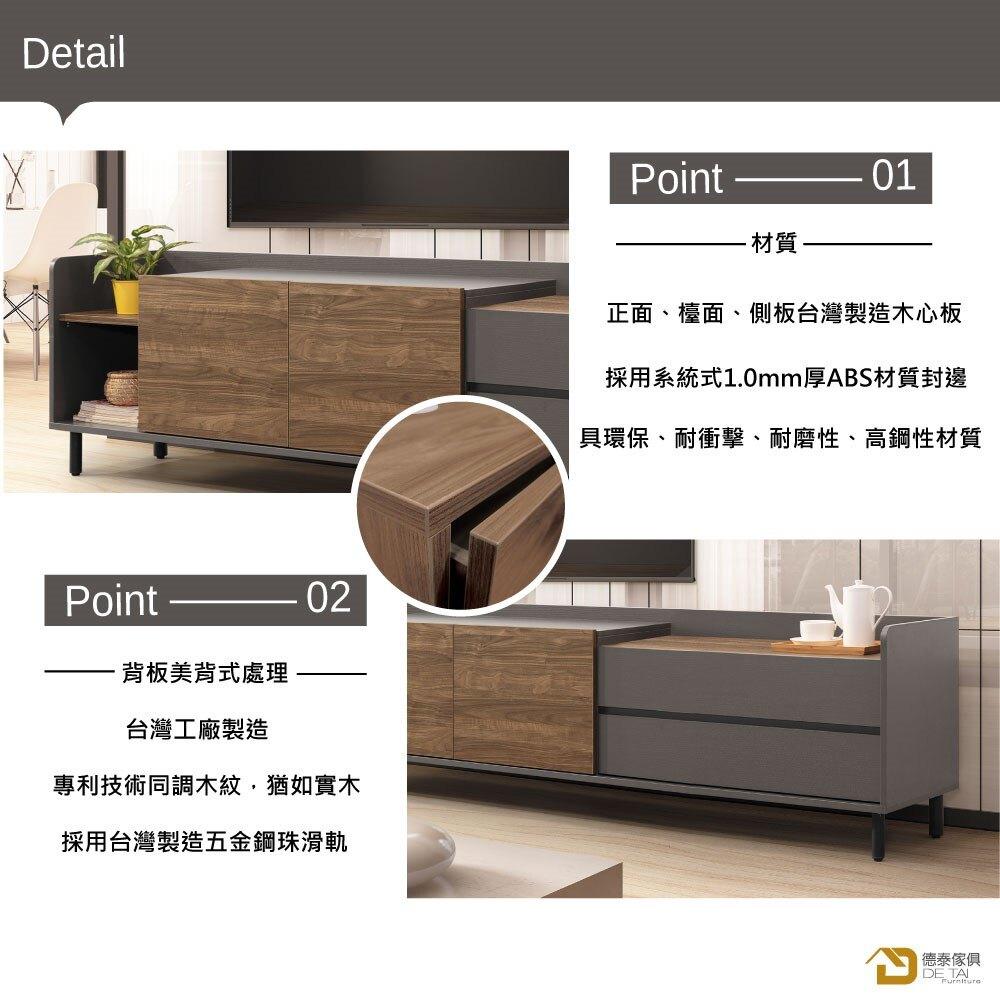 D&T 德泰傢俱 Lyon 6尺造型電視櫃 A023-B301-01