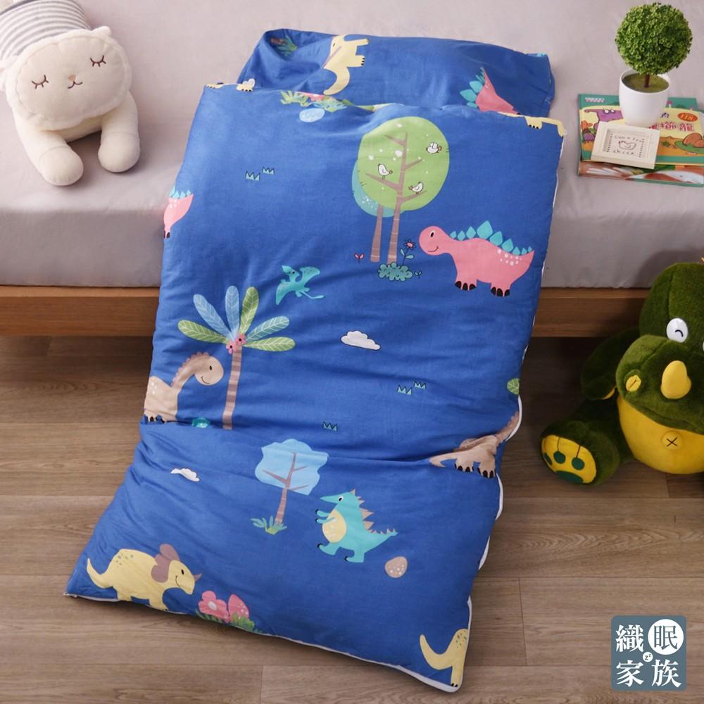 織眠家族|100%純棉冬夏兩用兒童睡袋(附收納袋 台灣製)-侏羅世紀