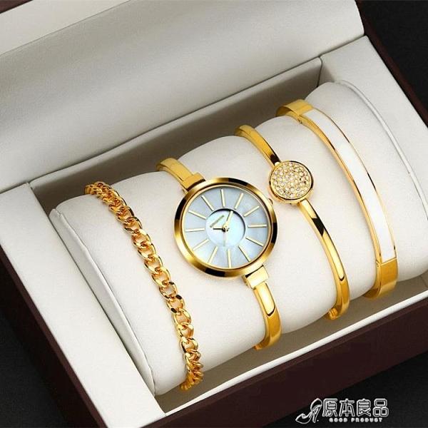 外貿時尚四件套女士手錬錶 女士防水手錶 玫瑰金色手錶