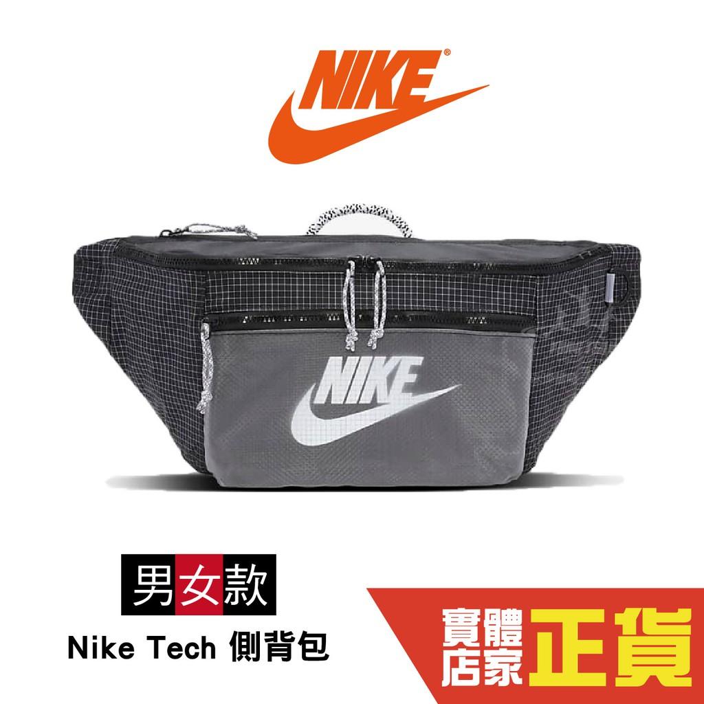 台灣公司貨 Nike Tech 側背包 腰包 大腰包 斜背包 外出 百搭 手提 多格層 拼接 黑 CV1411-010