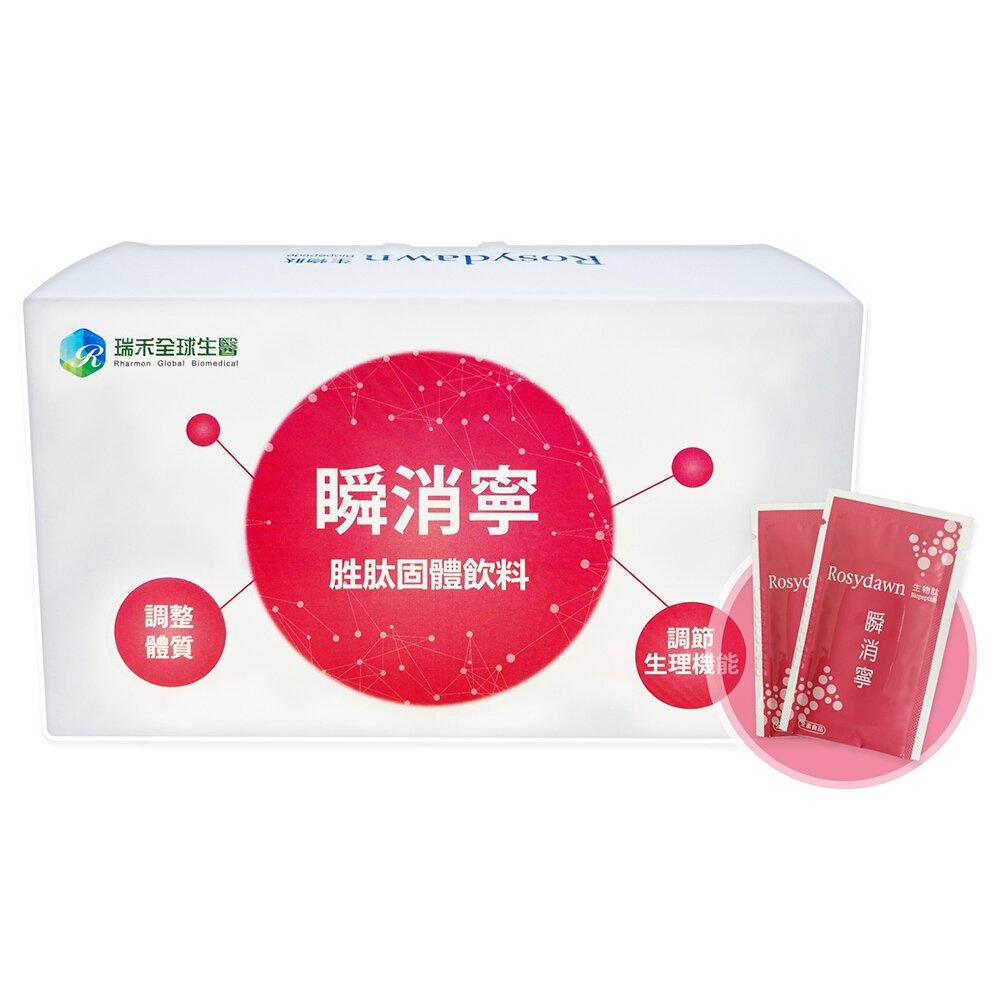 瑞禾全球生醫 瞬消寧胜肽固體飲料 2公克/30入
