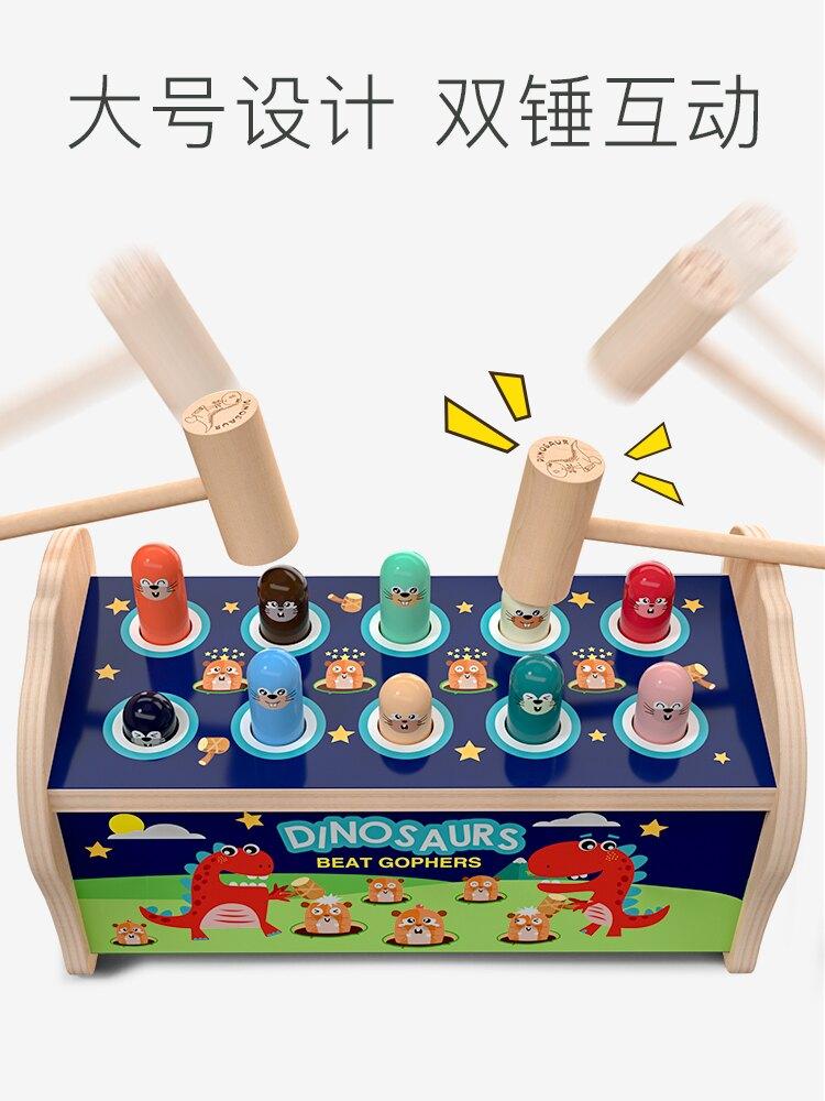 打地鼠玩具 大號打地鼠玩具0兒童童益智力嬰兒1一2歲半3男孩女孩寶寶敲打老鼠『XY14387』