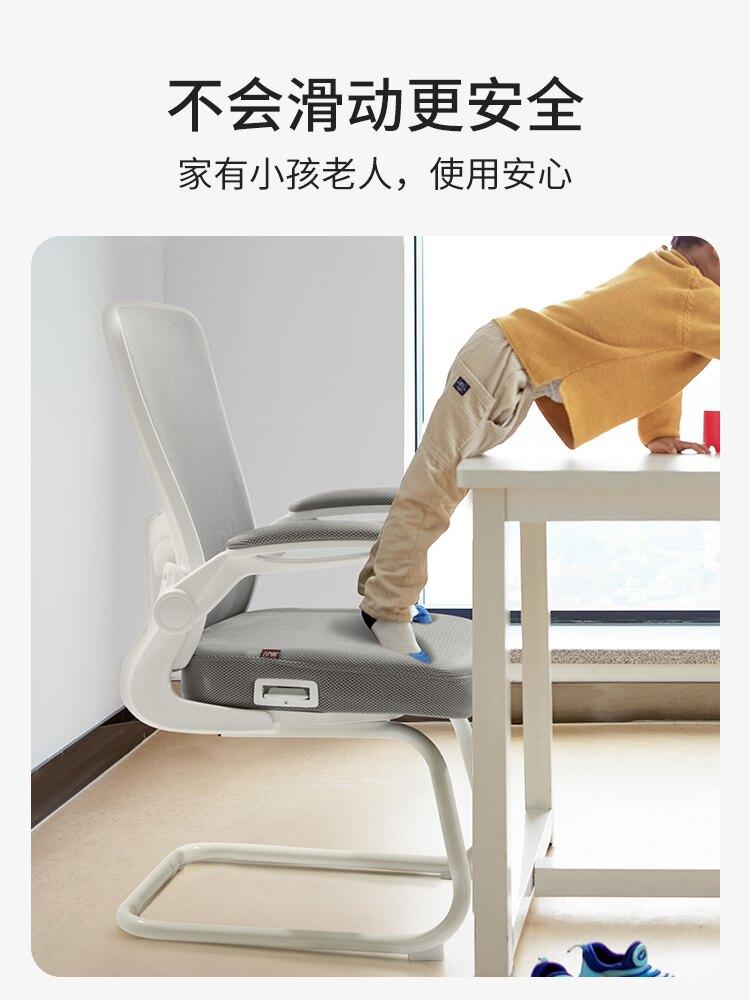 八九間電腦椅子辦公書桌學習椅電競學生座椅靠背家用簡約人體工學