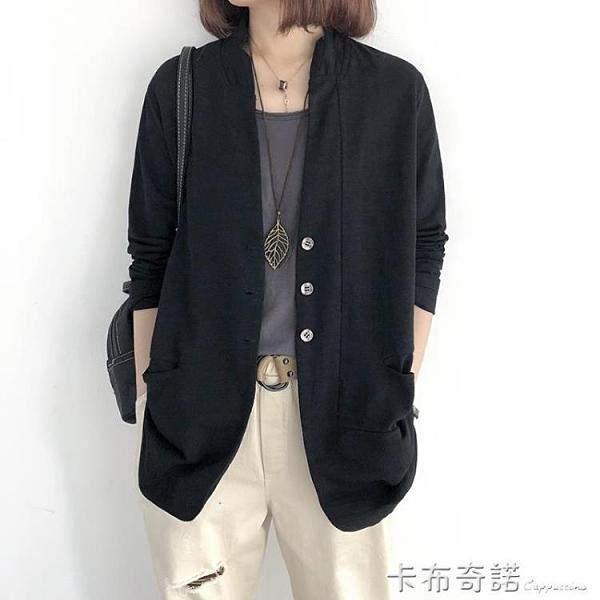 西裝外套女春秋新款休閒大碼中長款寬鬆上衣薄款氣質黑色小西服潮 卡布奇諾