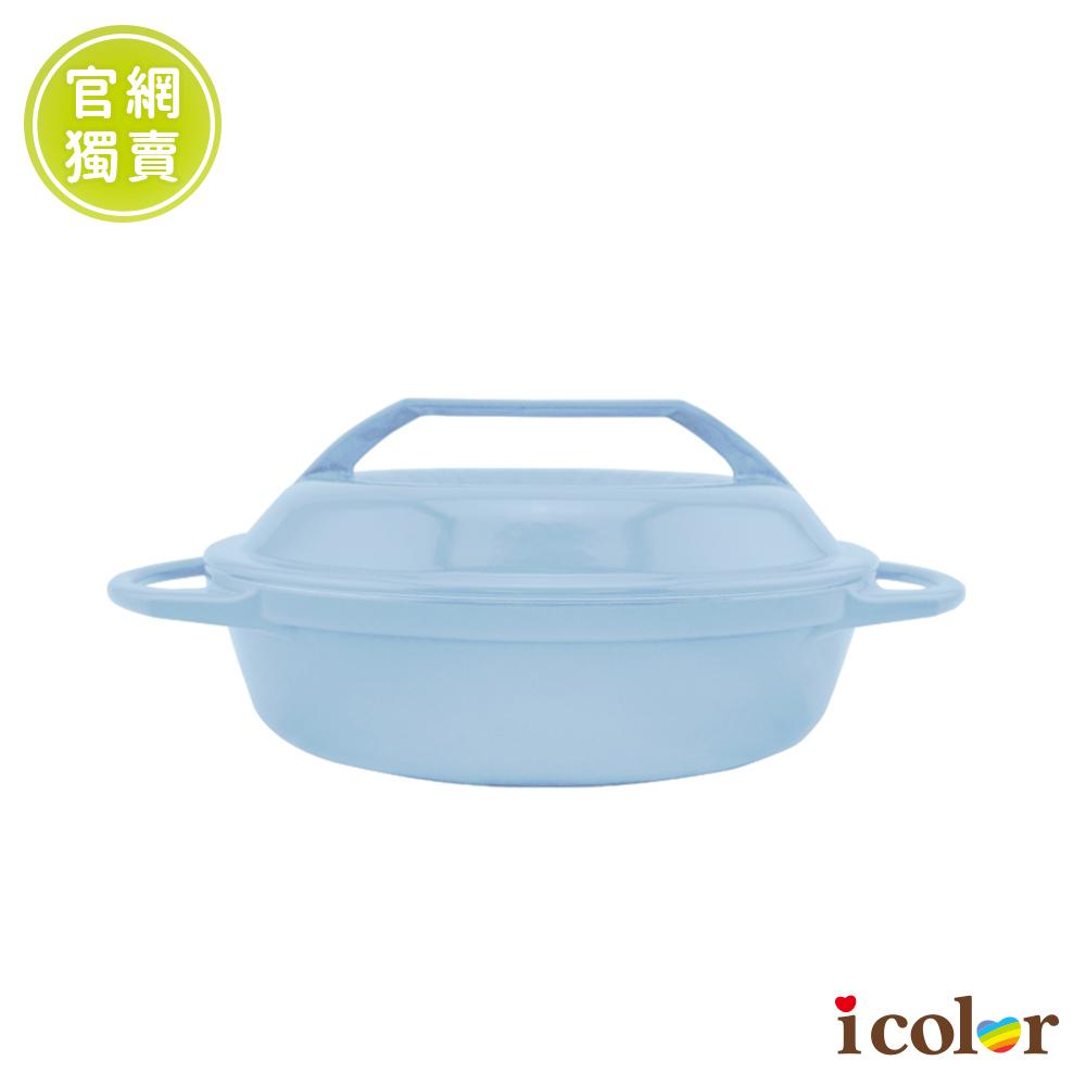 廠商配送  【日本燕子鍋】不鏽鋼淺型20cm琺瑯鍋20公分(蘇打藍)