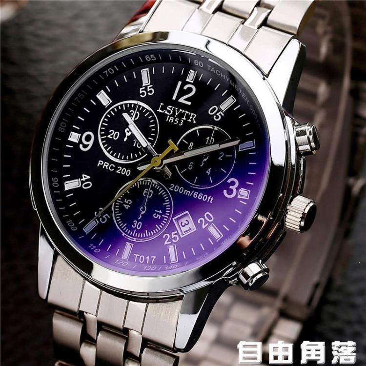 網紅同款鋼鏈手錶石英防水商務男錶腕錶學生皮帶手錶男情侶錶女