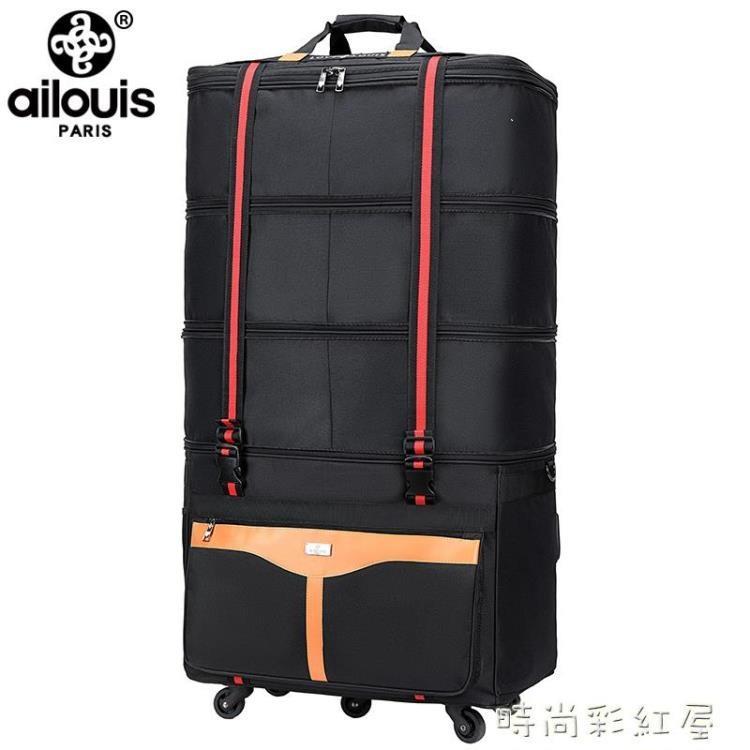 超大容量158航空托運包 移民搬家可折疊牛津布旅行包行李箱