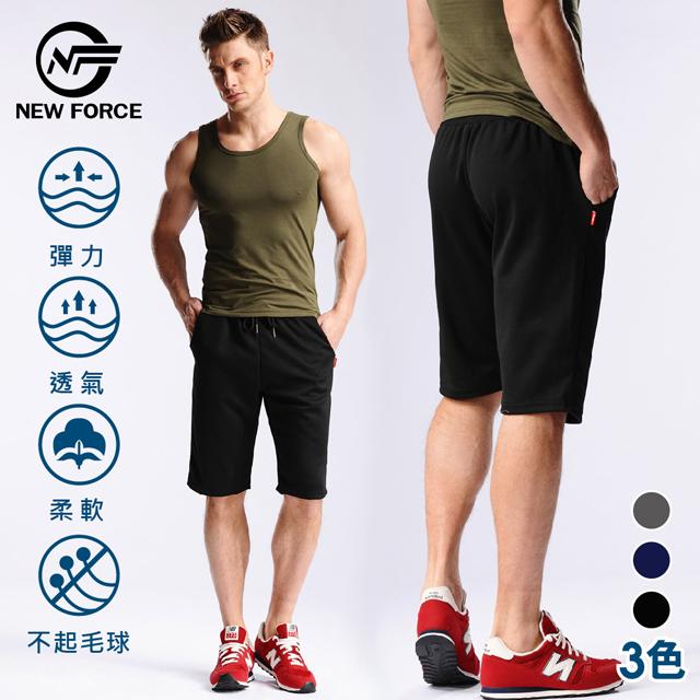 《N.F》吸濕排汗休閒運動棉質短褲-三色可選