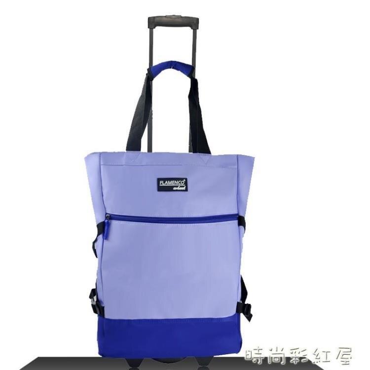男女時尚行李包大容量折疊拉桿購物袋短途旅行袋