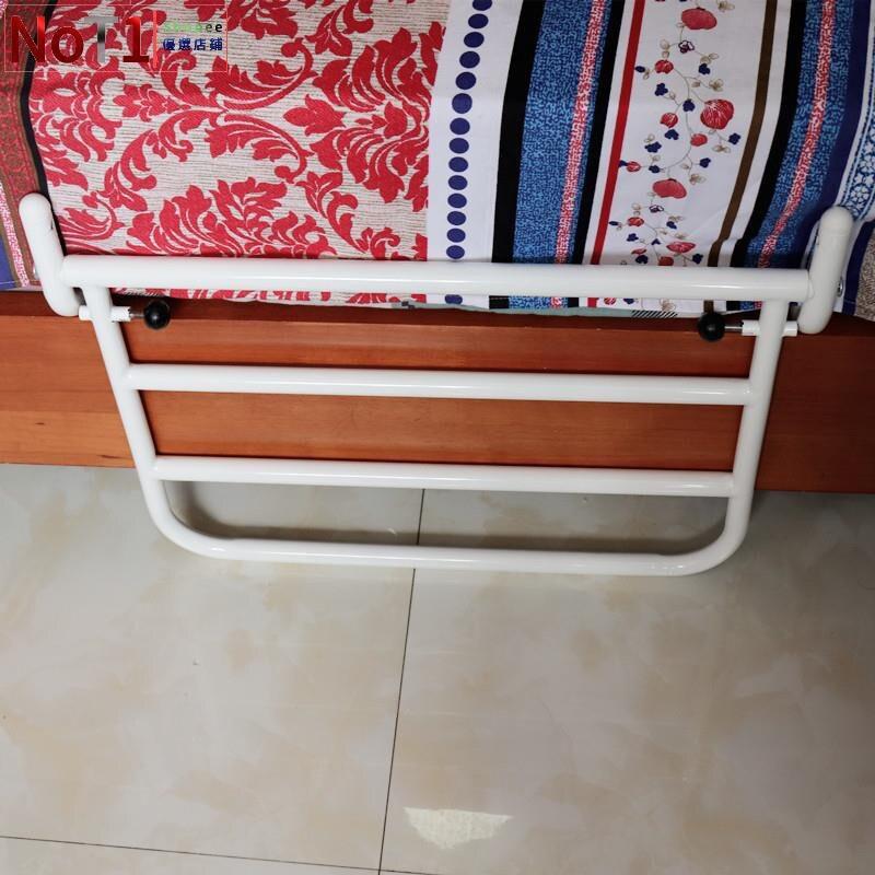 護欄-老人床護欄起床輔助器可折疊老年人起身助力器拉手防摔床邊欄桿 愛尚優品 全館85折