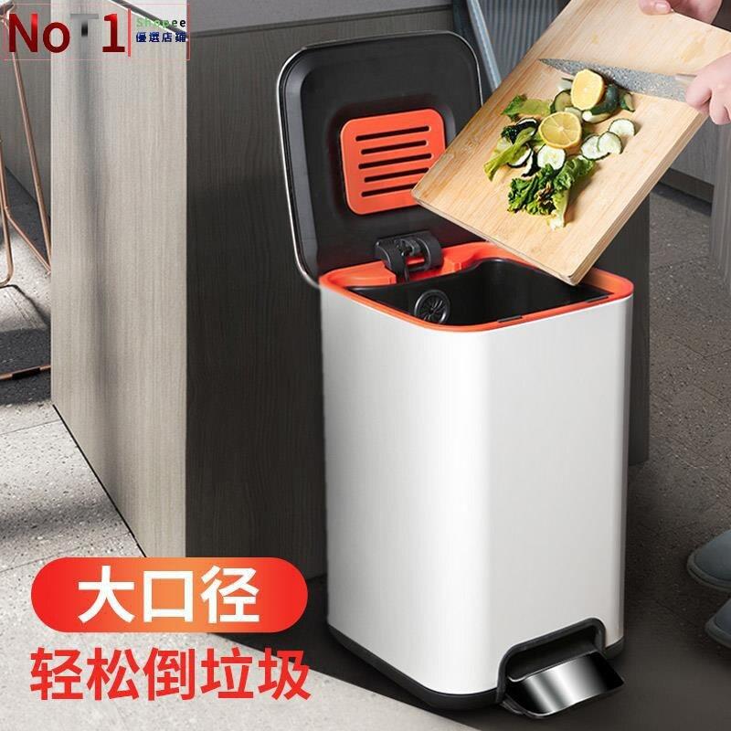 垃圾桶-不銹鋼帶蓋垃圾桶家用大號腳踏式創意廚房客廳臥室辦公室方形桶 愛尚優品 全館85折