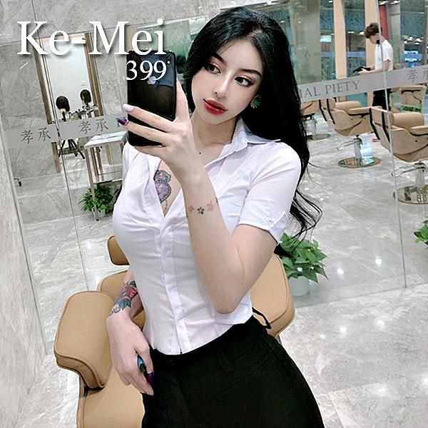 克妹Ke-Mei【ZT65413】心機嫩模深V領低胸立領開釦炸乳襯杉