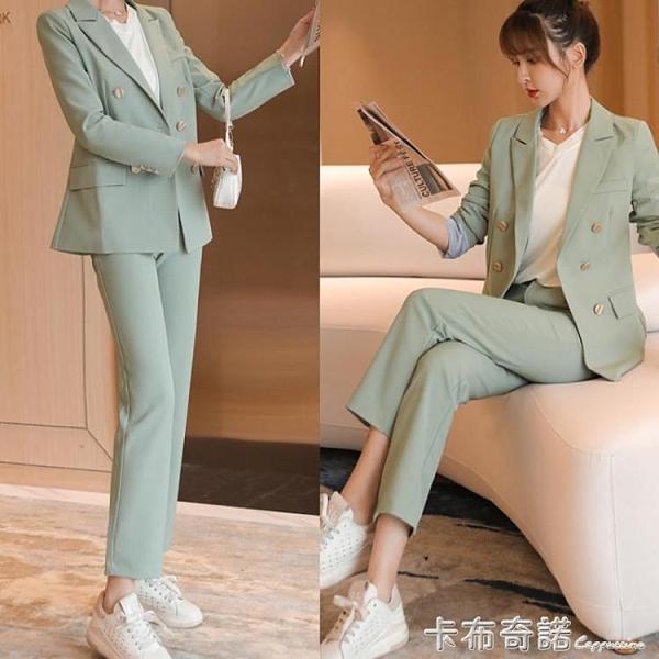 春秋新品休閒小西裝套裝女韓版女神范時尚氣質修身西服兩件套 卡布奇諾