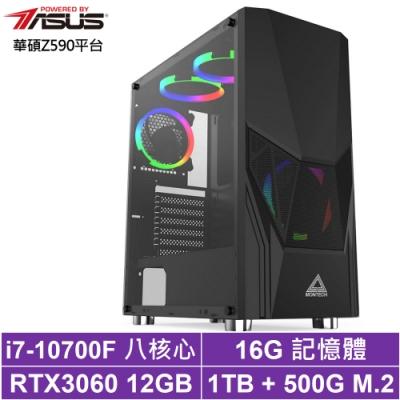 華碩Z590平台[岩龍狩神]i7八核RTX3060獨顯電玩機