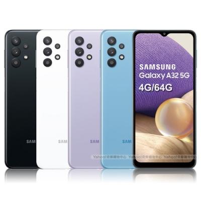 Samsung Galaxy A32 5G (4G/64G) 6.5吋八核心智慧型手機