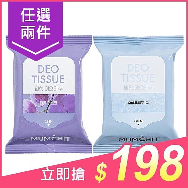 【任2件$198】韓國 MUMCHIT默契 香氛爽身粉濕巾(20片/包) 款式可選【小三美日】