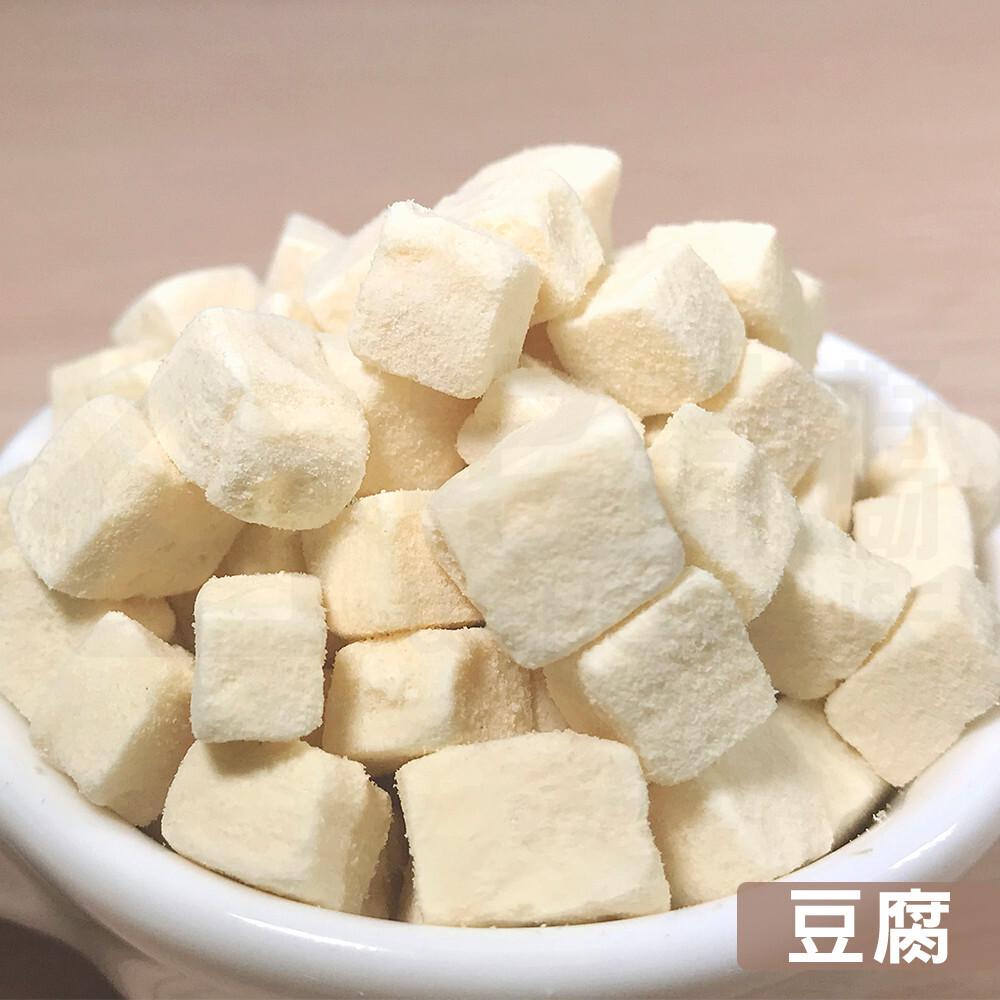 搭嘴好食即食沖泡乾燥豆腐丁50g 可全素