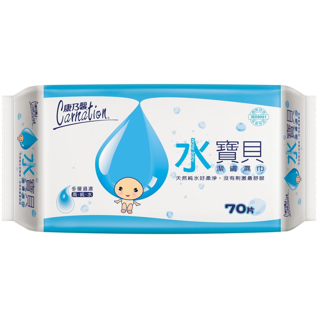 康乃馨水寶貝潔膚濕巾70片裝 【康是美】18入箱購組