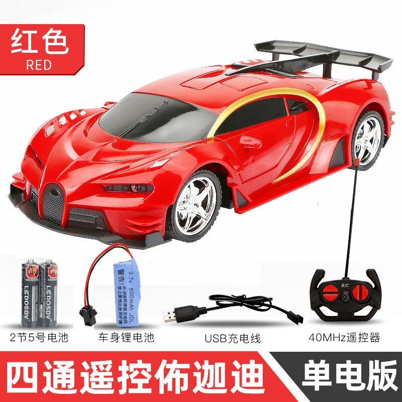 遙控車 遙控汽車充電無線高速遙控車賽車漂移小汽車模電動兒童玩具車男孩【兒童玩具】【DD34452】