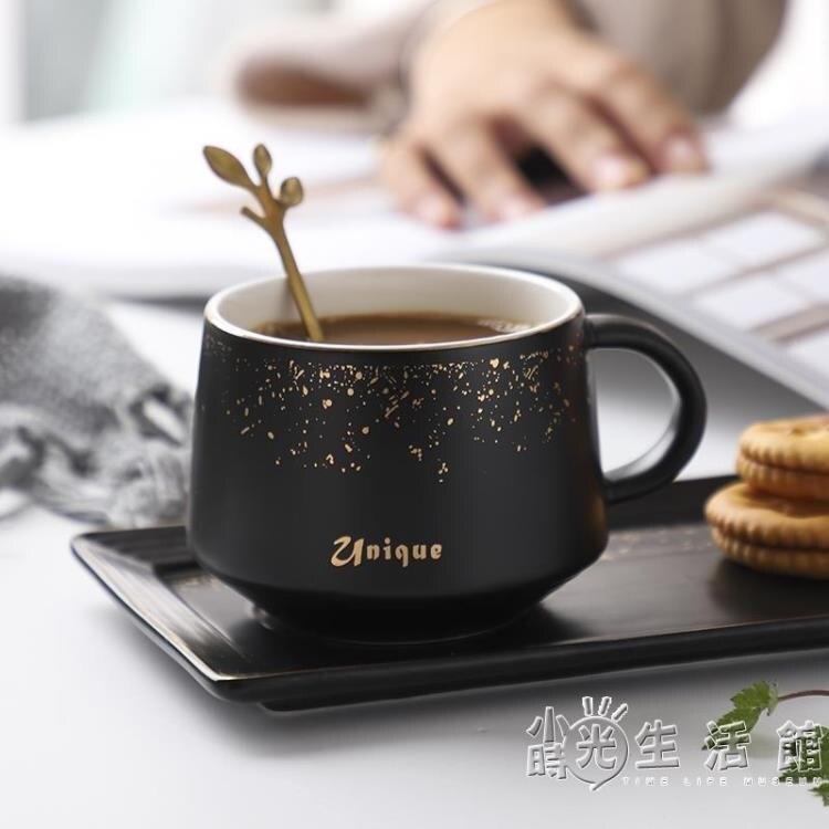 歐式小奢華陶瓷咖啡杯碟套裝網紅家用ins風輕奢小精致的馬克杯子
